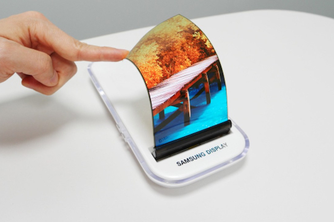 Xiaomi's foldable phone